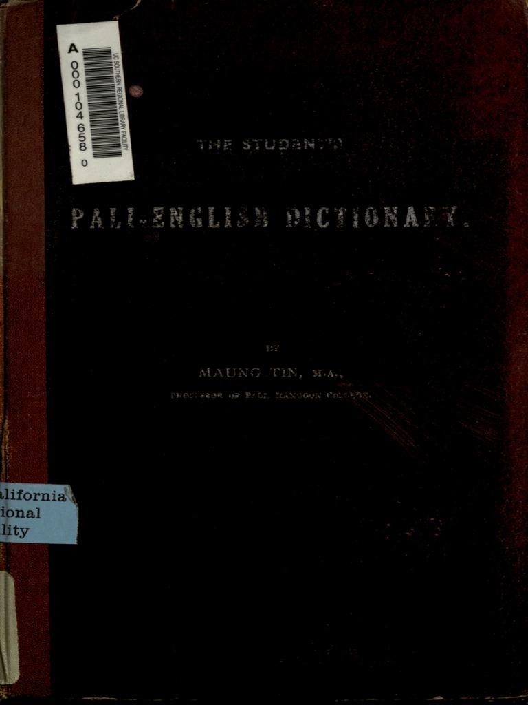 Tin Students Pali Dictionary Pali