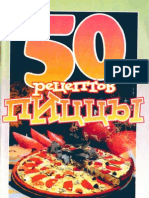 pizz.pdf