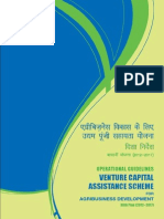 SFAC VCA Guidelines-Hindi-English31!03!2014