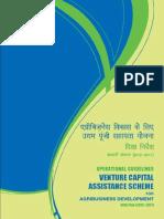 SFAC VCA Guidelines-Hindi-English31!03!2014