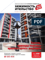 23_492_web.pdf