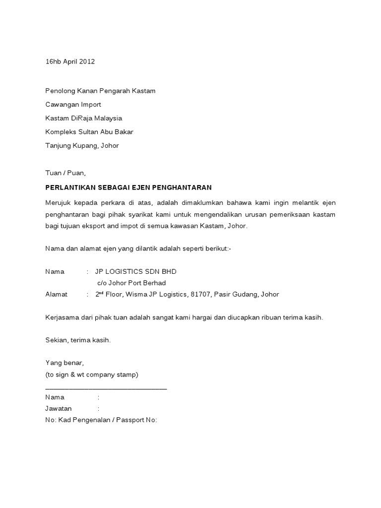 Surat Perlantikan Ejen