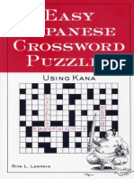 Easy Japanese Crossword Puzzles
