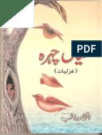 Khayal Chehra by Iftekhar Raghib