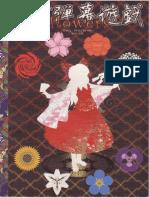 [東方TRPG] Danmaku Yuugi -Flowers
