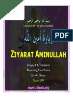 ZIYARAT+AMINULLAH