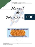 Manual de Nós 2005