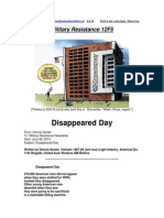 Military Resistance 12F5 Disappeared Day