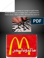 Reading Arabic Ads
