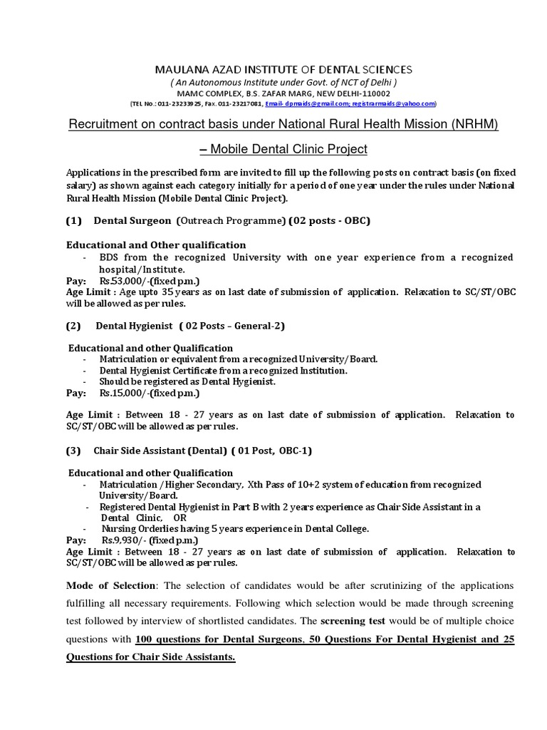 Recruitment For Various Posts On Contract Basis Under Nrhm Scheme
