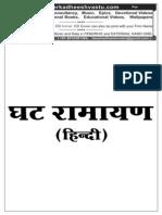 001 Ghat Ramayan Hindi