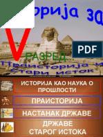 22540386 Uvod Praistorija i Stari Istok