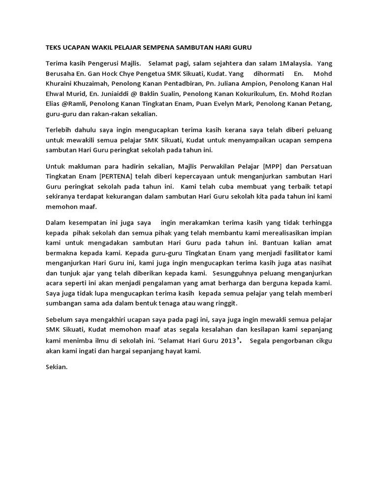 Teks Ucapan Wakil Pelajar Sempena Sambutan Hari Guru