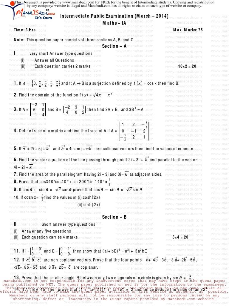 MATHS 1A Guess Paper | Sine | Matrix (Mathematics)