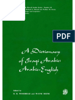 A Dictionary of Iraqi Arabic Arabic-English