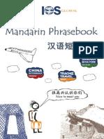 Mandarin Phrasebook
