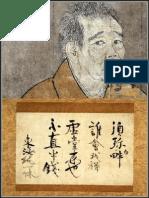 Ikkyu's Death Poem - Stevens