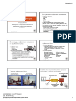 Predavanje Vi Proizvodnja i Ugradjivanje Asfaltnih Mesavina 1383022820356