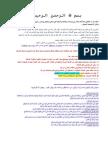 Promatric 2014 Version 3