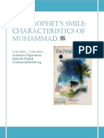 Shamā'Il (Characteristics) of Muhammad (Saw) (the Prophet's Smile)