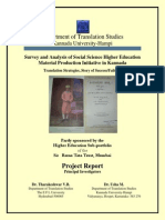 The Survey and Analysis of Social Science Higher Education Material Production Initiative in Kannada