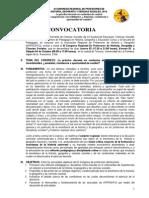 Convoctoria III Congreso Regional de Profesores de Historia y Geografía (2)