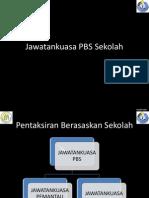 Jawatankuasa PBS Sekolah