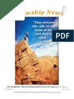 June 17, 2014 The Fellowship News
