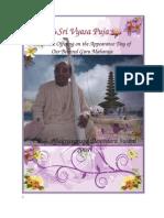 Sripada_Vyasa_puja_2008