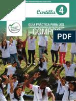 gui comp