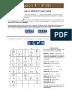 Leccion 1 [Como Leer, Escribir y Pronunciar en Japones]