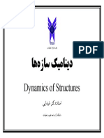 Dynamics of structure