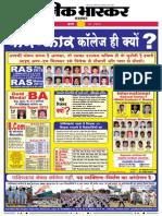 Danik Bhaskar Jaipur 06-19-2014
