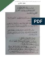 Khutbah Nikah Bahasa Arab 121227074512 Phpapp02