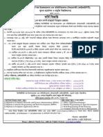 Admission Notice POst graduate