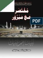 Mukhtasar Hajj Mabroor