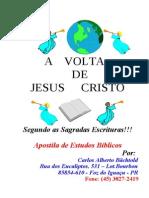 A Volta de Cristo