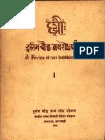 Dhih, A Review of Rare Buddhist Texts I - Vraj Vallabh Dwivedi