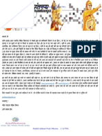 Patanjali Yog Darshan Bhasya Maharshi Ved Vyas