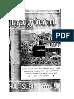 Darul Islam-Nov-1947