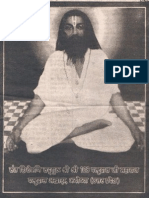 Paltu Sahib Ki Bani Part-2