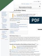 En Wikipedia Org Wiki Sadharan Brahmo Samaj