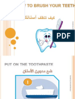 how to brush your teeth1