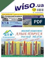 AvisoKharkov23(420) Blue Part