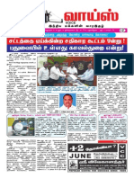 Mathi Voice 35th Issue