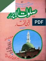Salatul Abrar Fi Nabi Al Mukhtar