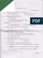 Draftsman Grade II Town Planning Surveyor Gr II