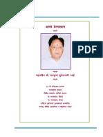Kirti Polytechnic Prospectus Part A