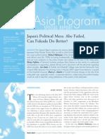 Japan's Political Mess