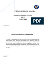 DSP_Sains_T3_2014